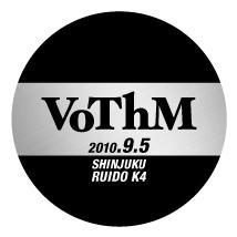 vothm-20100905-25mm-C-img0001.jpg